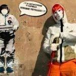 w.a.i.f. women's art indipendent festival street artist Laika